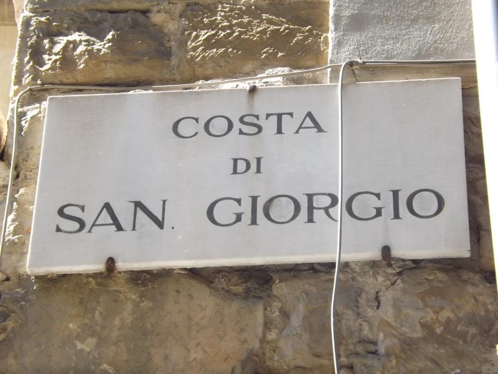 Costa di San Giorgio street sign